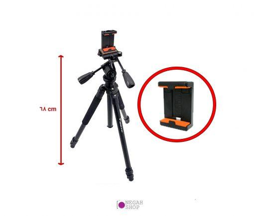 سه پایه دوربین عکاسی ویفنگ مدل Weifeng WF-6093 به همراه دو عدد هولدر موبایل