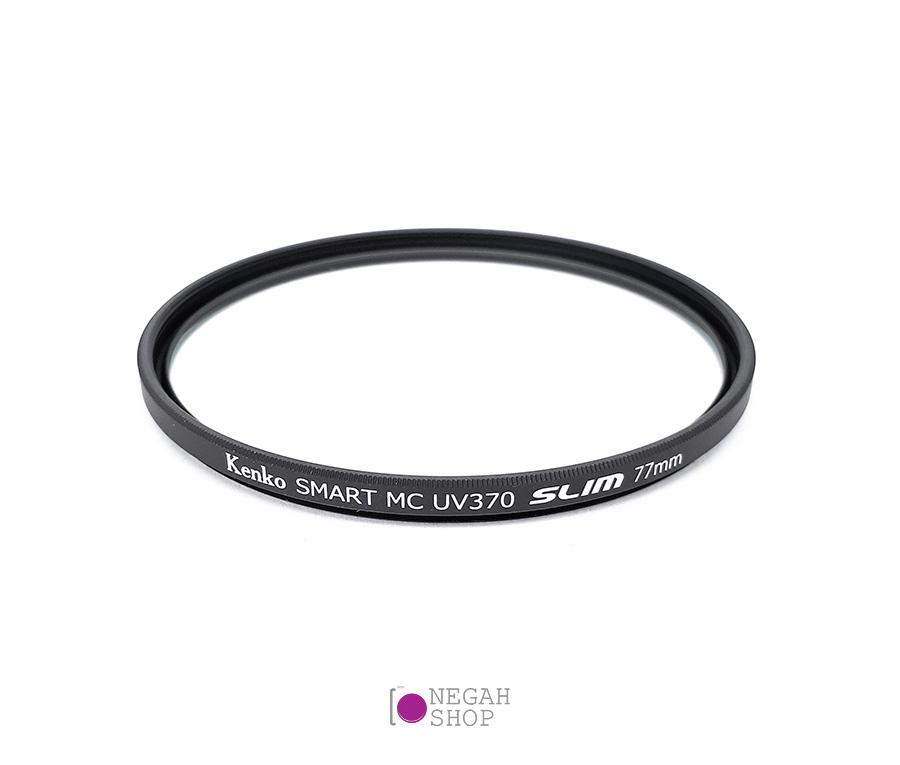 فیلتر لنز یو وی مولتی کتد کنکو Kenko Smart MC UV370 SLIM 77mm
