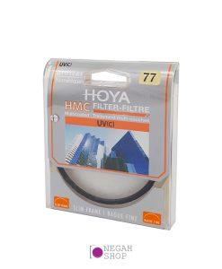 فیلتر لنز یو وی هویا Hoya HMC UV (C) Slim 77mm