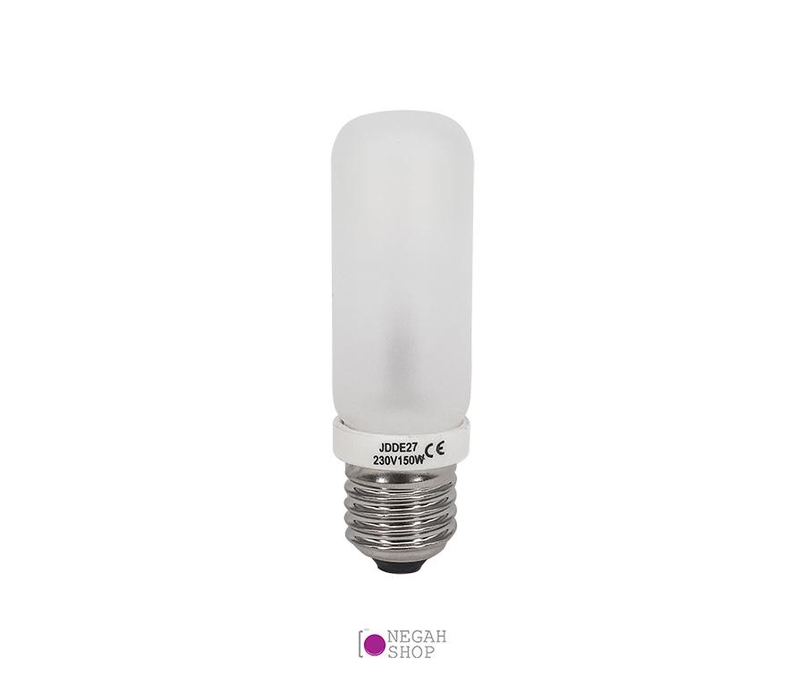 لامپ مدلینگ 150 وات مات