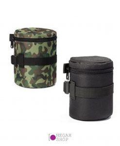 EasyCover Lens Bag 105 160