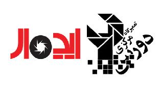 نمایندگی ایده آل تعمیرگاه مرکزی دوربین در اصفهان نگاه شاپ