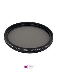 فیلتر لنز پلاریزه بائودلی Baodeli CPL 58mm