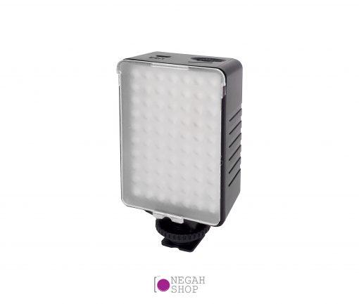نور ال ای دی مکس لایت مدل Maxlight LED-70