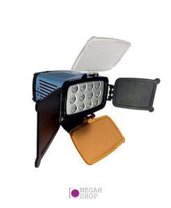 نور LED DBK 5026