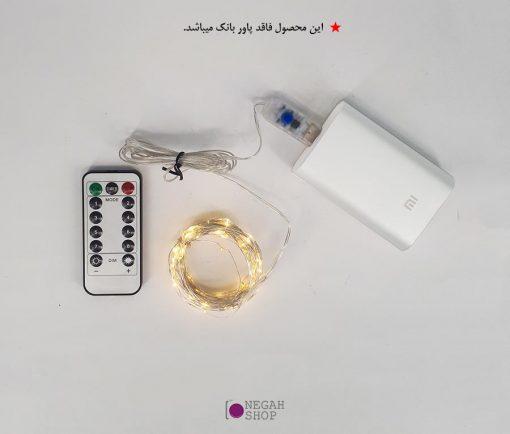 ریسه میکرو ال ای دی عکاسی ۱۰ متری ریموت دار با پورت USB
