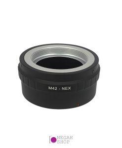 تبدیل لنز های پیچی (M42) به دوربین های سونی E مانت