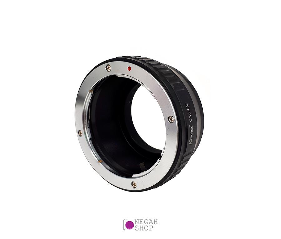 تبدیل لنزهای اولیمپوس OM به دوربین های فوجی FX برند Kernel