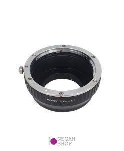 تبدیل لنز های کانن (EOS) به M43 برند Kernel بدون شیشه