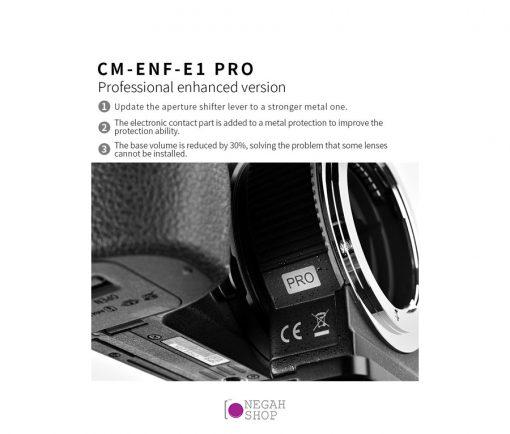 تبدیل commlite CM-ENF-E1
