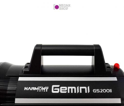 کیت فلاش استدیویی Harmony Gemini GS200II