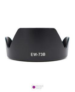 هود EW-73B
