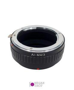 تبدیل لنز های نیکون AI به دوربین های پاناسونیک M43