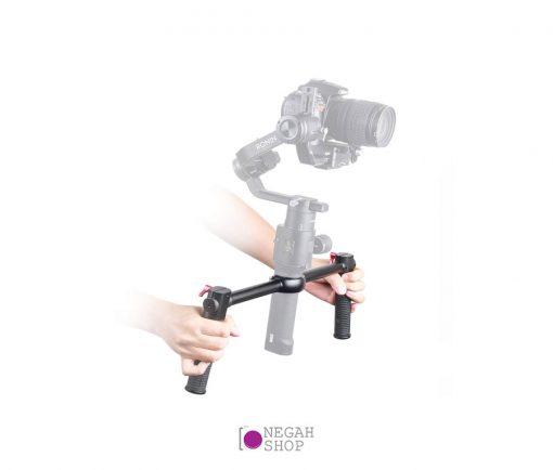 گریپ دستی گیمبال DJI Ronin S Dual Handle Gimbal Grip