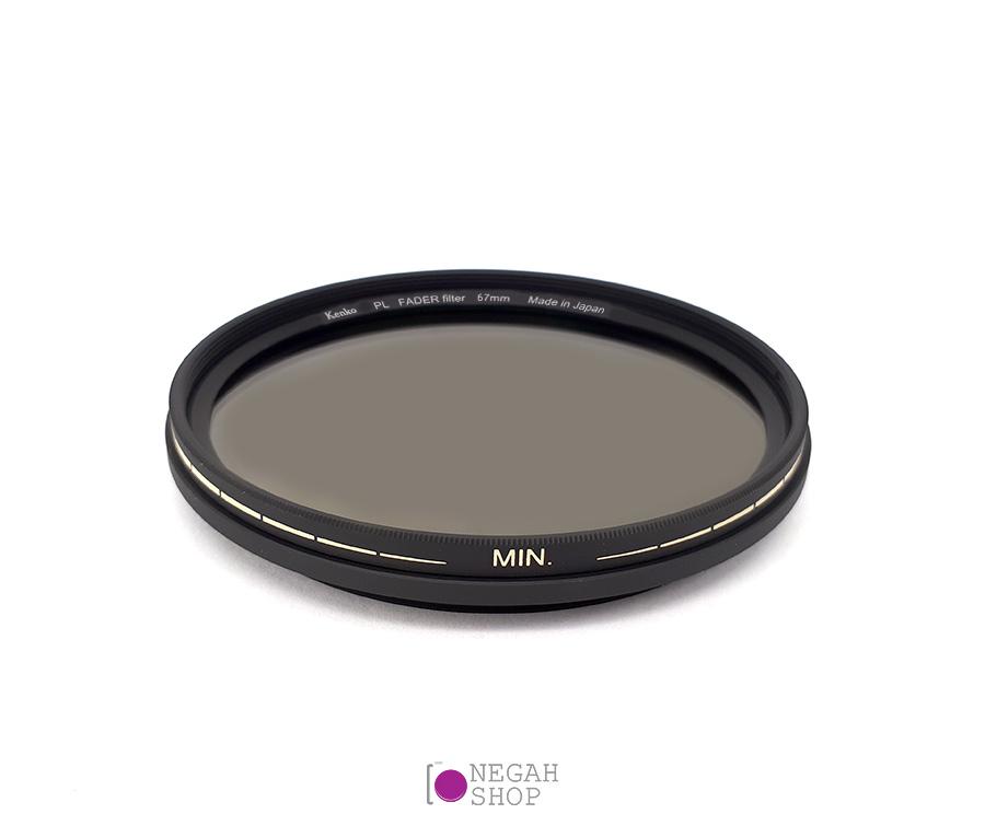 فیلتر لنز ان دی کنکو Kenko PL Fader ND 3-400 67mm