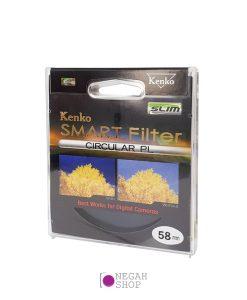 فیلتر لنز پلاریزه کنکو Kenko Smart CPL Slim 58mm