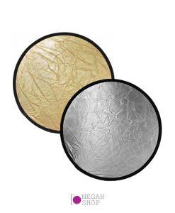 رفلکتور 80 سانت طلایی نقره ای S&S Reflector 80cm 2in1