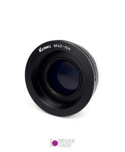 تبدیل لنزهای پیچی M42 به دوربین های نیکون AI با عدسی برند Kernel