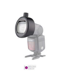 آداپتور مغناطیسی هد فلاش گودکس مدل Godox S-R1 Adapter Round Flash Head Magnetic Modifier