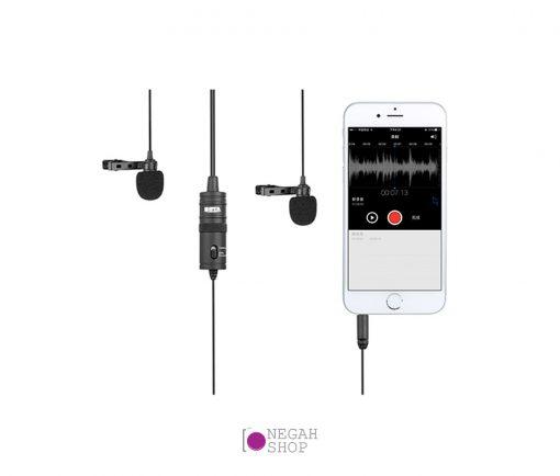 میکروفون یقه ای بویا Boya BY-M1DM Dual Omni-directional Lavalier Mic