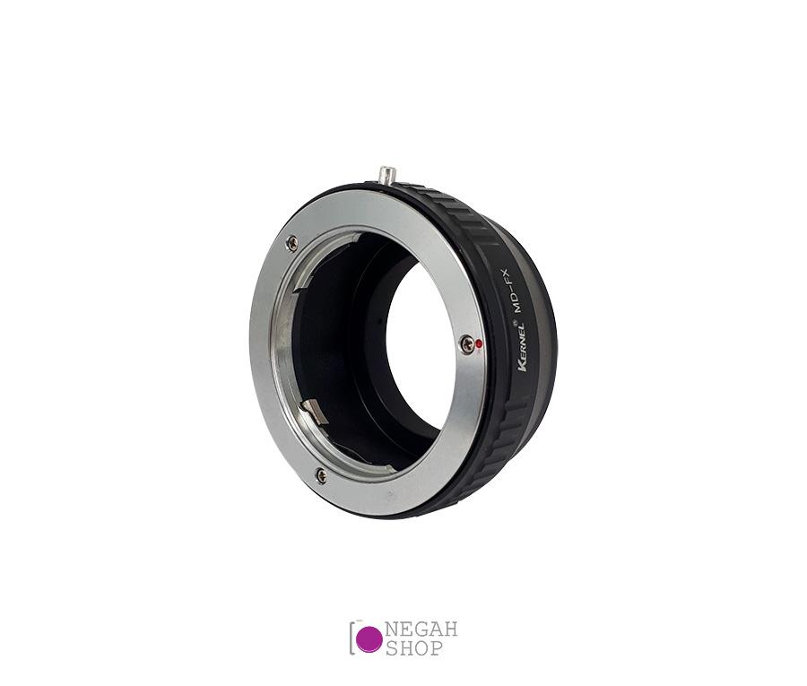 تبدیل لنزهای مینولتا MD به دوربین های فوجی FX برند Kernel