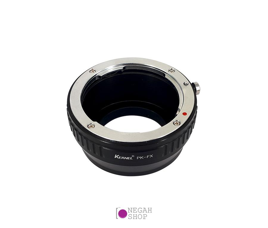 تبدیل لنز های پنتاکس PK به دوربین های فوجی FX برند Kernel