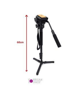 تک پایه فیلم برداری KINGJOY VT1510 MP1008F
