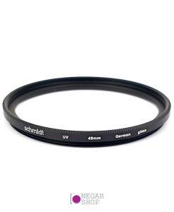 فیلتر لنز یو وی اشمیت Schmidt UV 49mm