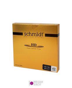 فیلتر لنز یو وی مولتی کتد اشمیت Schmidt HD 16PL MC UV 49mm