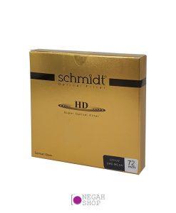 فیلتر لنز یو وی مولتی کتد اشمیت Schmidt HD L39 UHD-MC UV 72mm