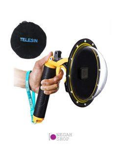 قاب دام گوپرو Telesin Gopro Dome