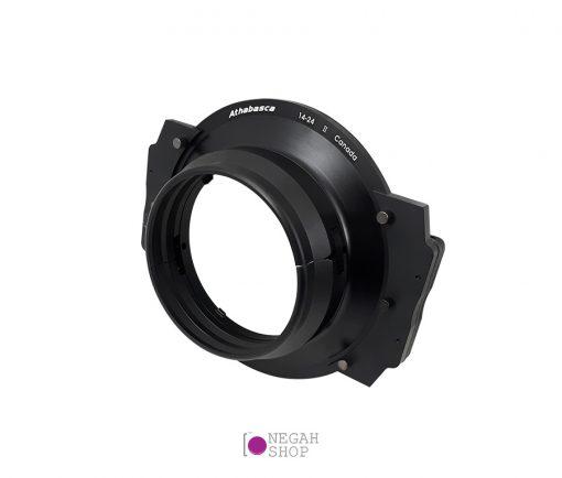 هولدر فیلتر مربعی نیکون Athabasca Filter Adapter System 170mm For Nikon 14-24mm