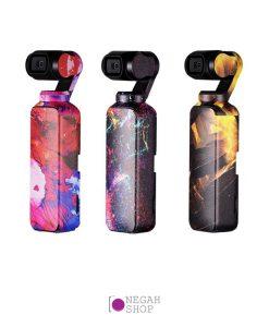 کیت برچسب محافظ بدنه Colored Skins for DJI Osmo Pocket