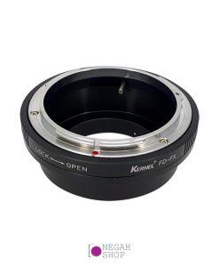 تبدیل لنزهای آنالوگ کانن (FD) به دوربین های فوجی FX برند Kernel