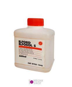 داروی ظهور ilford ilfosol S 500 ml