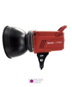 فلاش استودیویی متل مدل Mettle K150D با قدرت 150 ژول