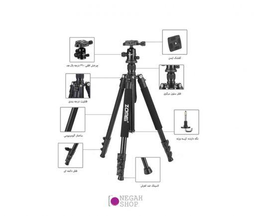 سه پایه دوربین عکاسی زومی Zomei Q555