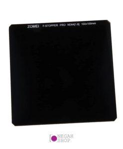 فیلتر مربعی ZOMEI Square PRO 100*100mm ND64