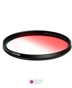 Zomei Ultra Slim GC-Red Gradient