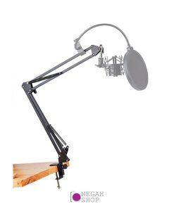 استند نگهدارنده میکروفون NB-35 Microphone Stand
