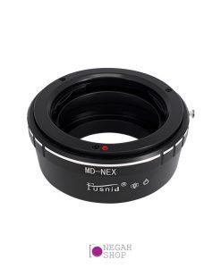 تبدیل لنزهای مینولتا MD به دوربین های سونی E مانت برند Fusnid