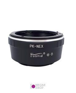 تبدیل لنزهای پنتاکس PK به دوربین های سونی E مانت برند Fusnid