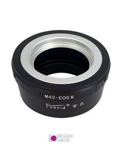 تبدیل لنزهای M42 به دوربین های EOS M برند Fusnid