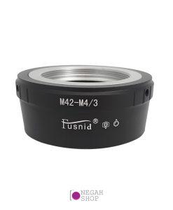 تبدیل لنزهای M42 به دوربین های M43 برند Fusnid