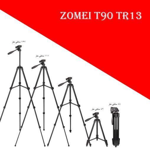 سه پایه عکاسی Zomei T90