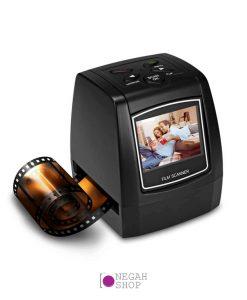 اسکنر فیلم Film Scanner EC718