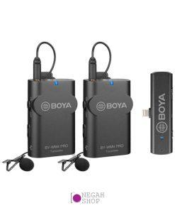 میکروفون وایرلس بویا Boya BY-WM4 Pro K4