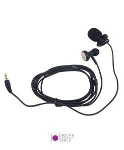 میکروفون یقه ای به همراه هدفون Yesplus YS-113